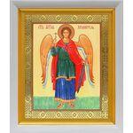 Ангел Хранитель ростовой, икона в белом киоте 19*22 см - Иконы