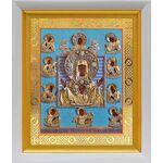 """Икона Божией Матери """"Знамение"""" Курская-Коренная, белый киот 19*22 см - Иконы"""