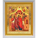 Зачатие Пресвятой Богородицы, икона в белом киоте 19*22 см - Иконы
