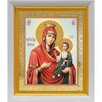 Иверская икона Божией Матери, белый киот 19*22 см - Иконы