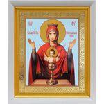 """Икона Божией Матери """"Неупиваемая Чаша"""", белый киот 19*22 см - Иконы"""