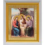 Святая Троица, икона в белом киоте 19*22 см - Иконы