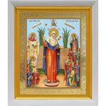 """Икона Божией Матери """"Всех скорбящих Радость"""" с грошиками, киот 19*22 - Иконы"""