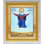 """Икона Божией Матери """"Спорительница хлебов"""", белый киот 19*22 см - Иконы"""