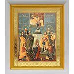 Девять мучеников Кизических, икона в белом киоте 19*22 см - Иконы