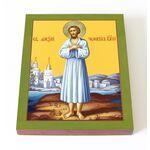 Преподобный Алексий человек Божий, печать на доске 13*16,5 см - Иконы