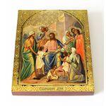 Благословение детей, печать на доске 13*16,5 см - Иконы