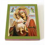 """Икона Божией Матери """"Достойно есть"""" или """"Милующая"""", печать 13*16,5 см - Иконы"""
