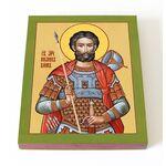 Мученик Иоанн Воин, печать на доске 13*16,5 см - Иконы