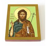 Предтеча и Креститель Господень Иоанн, печать на доске 13*16,5 см - Иконы