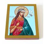 Великомученица Ирина Македонская, доска 13*16,5 см - Иконы