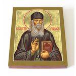 Преподобный Иустин Попович, Челийский, печать на доске 13*16,5 см - Иконы