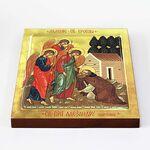 Явление Святой Троицы преподобному Александру Свирскому, доска 20*25см - Иконы