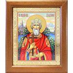 Равноапостольный князь Владимир, икона в широкой рамке 19*22,5 см - Иконы