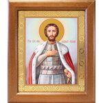 Благоверный князь Александр Невский, икона в широкой рамке 19*22,5 см - Иконы