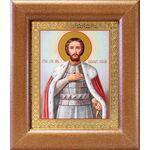 Благоверный князь Александр Невский, икона в широкой рамке 14,5*16,5см - Иконы