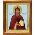 Благоверный князь Даниил Московский, икона в рамке 17,5*20,5 см - Иконы