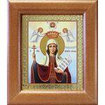 Великомученица Параскева Пятница, икона в рамке 14,5*16,5 - Иконы