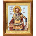 Великомученик Артемий Антиохийский, икона в рамке 17,5*20,5 см - Иконы