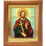 Великомученик Иоанн Новый Сочавский, икона в широкой рамке 19*22,5 см - Иконы