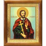 Великомученик Иоанн Новый Сочавский, икона в рамке 17,5*20,5 см - Иконы