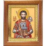 Мученик Иоанн Воин, икона в широкой рамке 19*22,5 см - Иконы