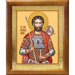 Мученик Иоанн Воин, икона в рамке 17,5*20,5 см - Иконы