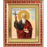 Апостол Андрей Первозванный, икона в рамке с узором 19*22,5 см - Иконы