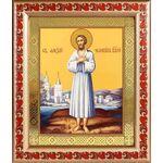 Преподобный Алексий человек Божий, икона в рамке с узором 19*22,5 см - Иконы