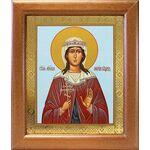Мученица Лариса Готфская, икона в широкой рамке 19*22,5 см - Иконы