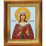 Мученица Лариса Готфская, икона в рамке 17,5*20,5 см - Иконы
