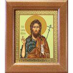 Предтеча и Креститель Господень Иоанн, икона в рамке 14,5*16,5 см - Иконы