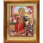 Великомученица Екатерина Александрийская, икона в рамке 17,5*20,5 см - Иконы