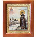 Благоверная княгиня Анна Кашинская, икона в рамке 12,5*14,5 см - Иконы