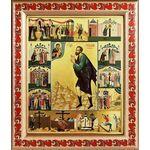 Праведный Прокопий Устюжский, икона в рамке с узором 19*22,5 см - Иконы