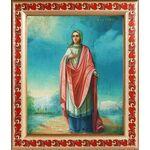 Преподобномученица Анастасия Римляныня, рамка с узором 19*22,5 см - Иконы