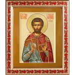 Мученик Максим Римский, епарх, икона в рамке с узором 19*22,5 см - Иконы
