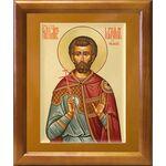 Мученик Максим Римский, епарх, икона в рамке 17,5*20,5 см - Иконы