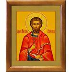 Мученик Максим Азийский, икона в рамке 17,5*20,5 см - Иконы