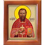 Священномученик Димитрий Казанский, икона в рамке 12,5*14,5 см - Иконы