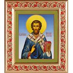 Святитель Арсений, архиепископ Керкирский, рамка с узором 14,5*16,5 - Иконы
