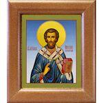 Святитель Арсений, архиепископ Керкирский, широкая рамка 14,5*16,5 см - Иконы