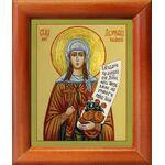 Мученица Дорофея Кесарийская, дева, икона в рамке 8*9,5 см - Иконы