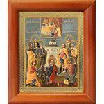 Девять мучеников Кизических, икона в рамке 8*9,5 см - Иконы