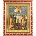 Девять мучеников Кизических, икона в рамке с узором 19*22,5 см - Иконы