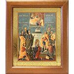 Девять мучеников Кизических, икона в широкой рамке 19*22,5 см - Иконы