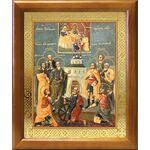Девять мучеников Кизических, икона в рамке 17,5*20,5 см - Иконы