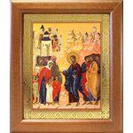 Благословение детей, икона в широкой рамке 19*22,5 см - Иконы