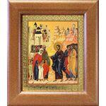 Благословение детей, икона в широкой рамке 14,5*16,5 см - Иконы