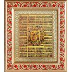 Образ всех святых, минейная, икона в рамке с узором 14,5*16,5 - Иконы